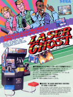 Laser Ghost — 1990 at Barcade® in Jersey City, NJ