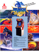 Dragon Spirit — 1987 at Barcade® in Jersey City, NJ