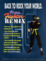 Virtua Fighter Remix — 1995 at Barcade® in Jersey City, NJ