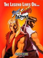 Street Fighter Alph: Warriors' Dreams — 1995 at Barcade® in Jersey City, NJ | arcade video game