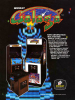 Galaga — 1981 at Barcade® in Jersey City, NJ