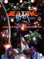 Blazing Star — 1997 at Barcade® in Jersey City, NJ