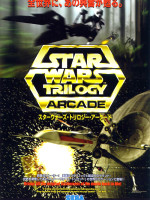 Star Wars Trilogy — 1998 at Barcade® in Jersey City, NJ | arcade flyer graphic