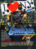 Gunblade NY —1996 at Barcade® in Jersey City, NJ