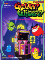 Golly! Ghost! — 1991 at Barcade® in Jersey City, NJ | arcade video game