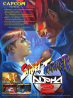 Street Fighter Alpha 2 — 1996 at Barcade® in Jersey City, NJ | arcade video game flyer graphic