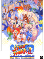 Super Street Fighter II: The New Challengers — 1993 at Barcade® in Jersey City, NJ | arcade video game flyer graphic
