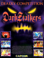DarkStalkers: The Night Warriors — 1994 at Barcade® in Jersey City, NJ | arcade video game flyer graphic